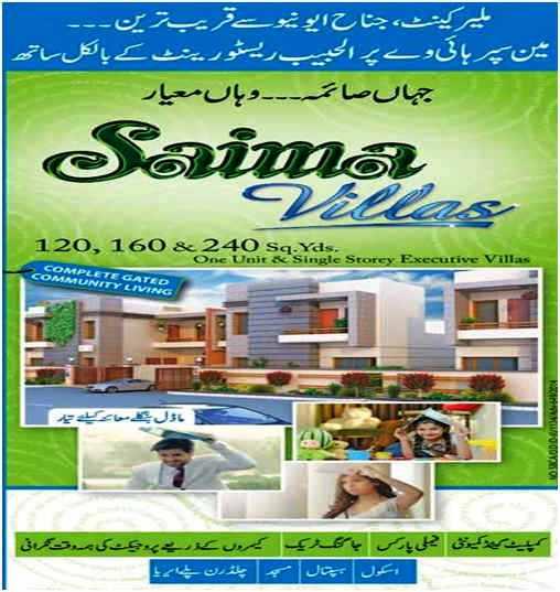Saima Villas Karachi Location, Sizes and Price Details